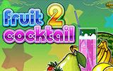 Вулкан автомат Fruit Cocktail 2