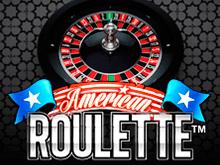 American Roulette и рулетка онлайн