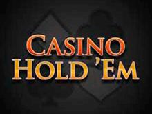 Слоты Casino Hold'Em на деньги