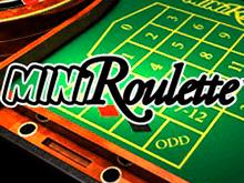 Бездепозитный бонус от Mini Roulette